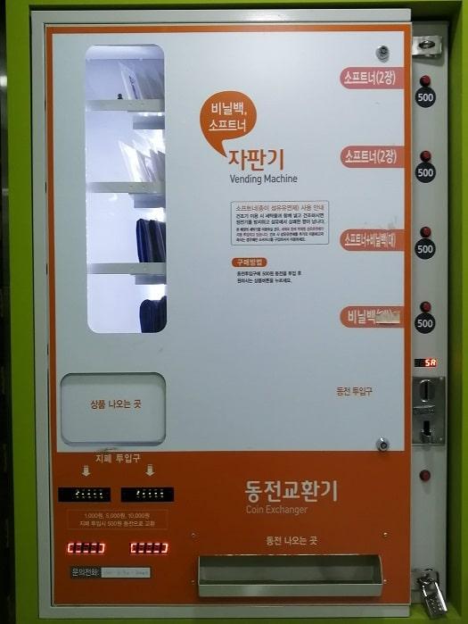 韓国の洗濯専門店(コインランドリー)クリントピア自動販売機