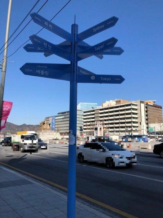 光化門広場、世宗文化会館 前の外国への距離がわかる標識