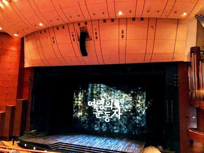 ミュージカル 黎明の瞳_世宗文化会館 大劇場