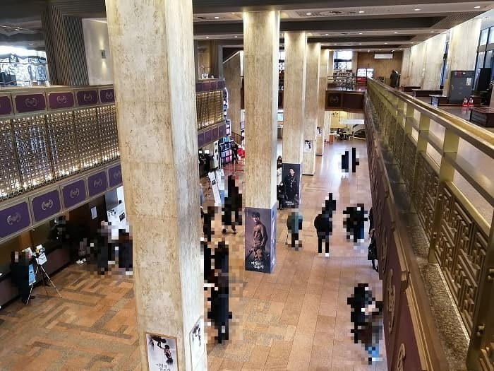 光化門広場、世宗文化会館二階