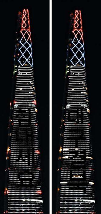 大邱(テグ)・慶北(キョンブク)がんばってください_ロッテワールドタワー