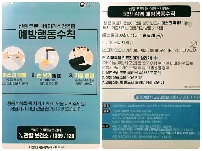 大邱(テグ)・慶北(キョンブク)がんばってください_韓国のコロナ19対応