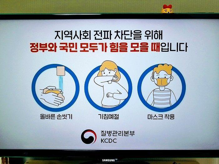 大邱(テグ)・慶北(キョンブク)がんばってください_韓国の放送