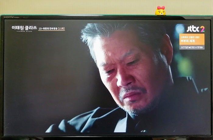 JTBCドラマ 梨泰院(イテウォン)クラス長家の会長は45歳