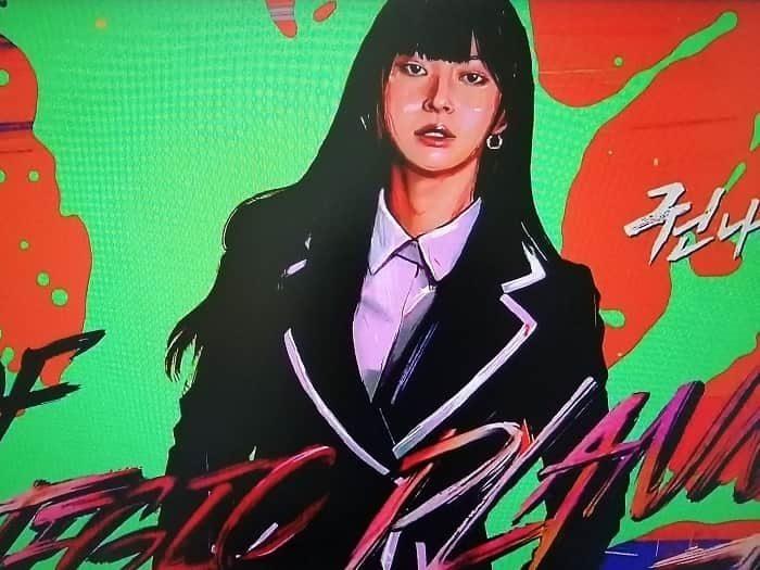 JTBCドラマ 梨泰院(イテウォン)クラス クォンナラ