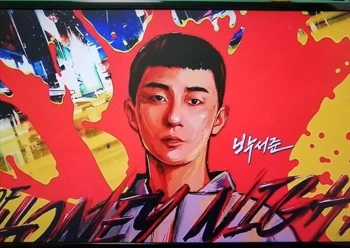 JTBCドラマ 梨泰院(イテウォン)クラス パク・セロイ役パク・ソジュン