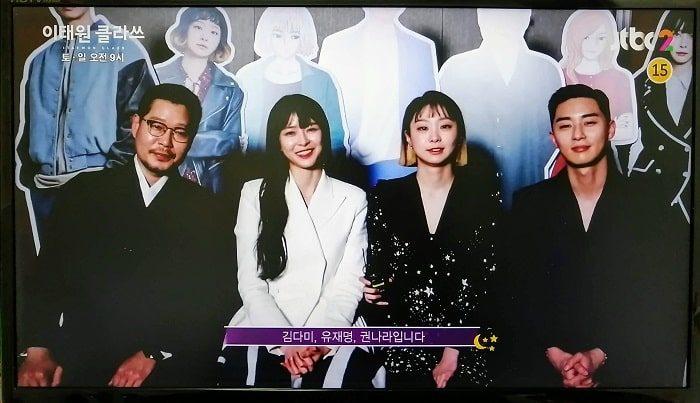 JTBCドラマ 梨泰院(イテウォン)クラス