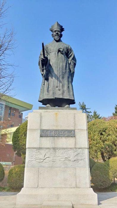 韓国千ウォン紙幣肖像 退渓李滉(テゲ イ・ファン)像