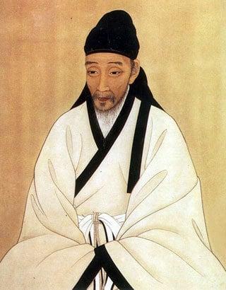韓国千ウォン紙幣肖像 退渓李滉(テゲ イ・ファン)