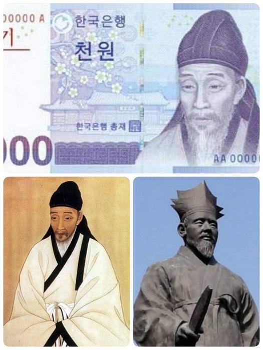 韓国千ウォン紙幣肖像 退渓李滉(テゲ イ・ファン)政府標準遺影との比較