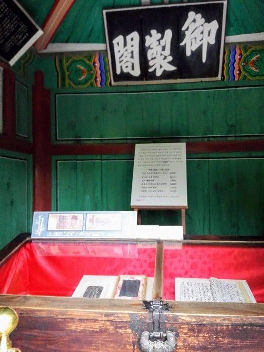 師任堂(サイムダン)と江陵烏竹軒(カンヌン オジュッコン)