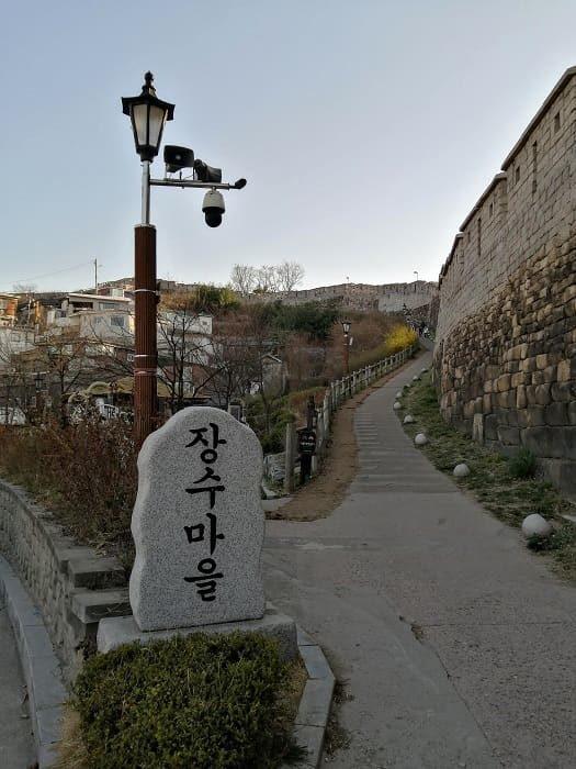 漢陽都城(ハニャントソン)の長寿マウル
