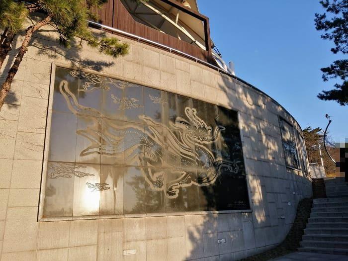 漢陽都城(ハニャントソン)駱山(ナクサン)公園入口