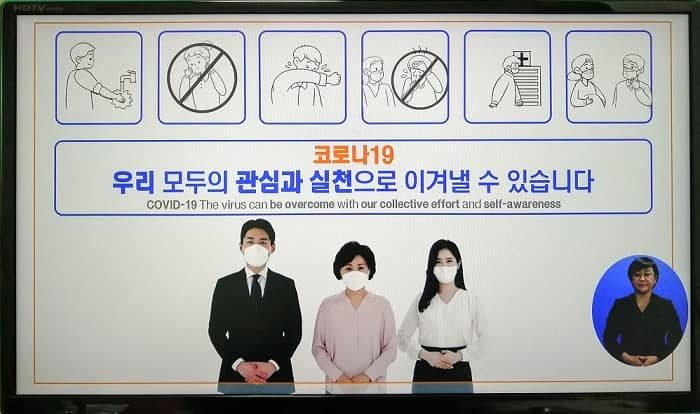 コロナ19 韓国の対応