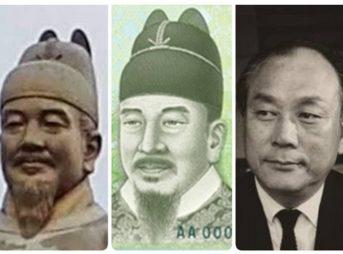 世宗(セジョン)大王の標準遺影を描いた画家キムギチャン