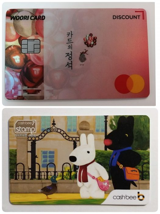 韓国クレジットカードとT-money(ティーモニー)