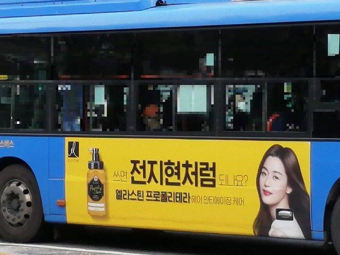 韓国ソウルのバス広告_チョンジヒョン