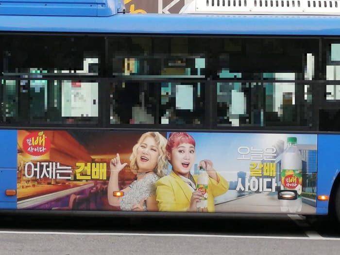 韓国ソウルのバス広告_パクナレ