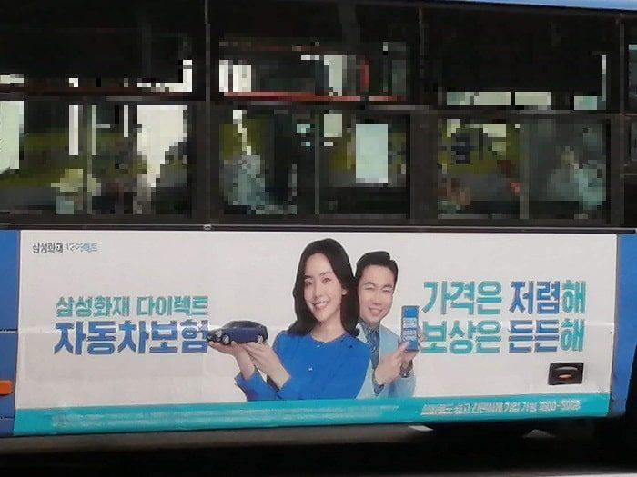 韓国ソウルのバス広告_ハンジミン