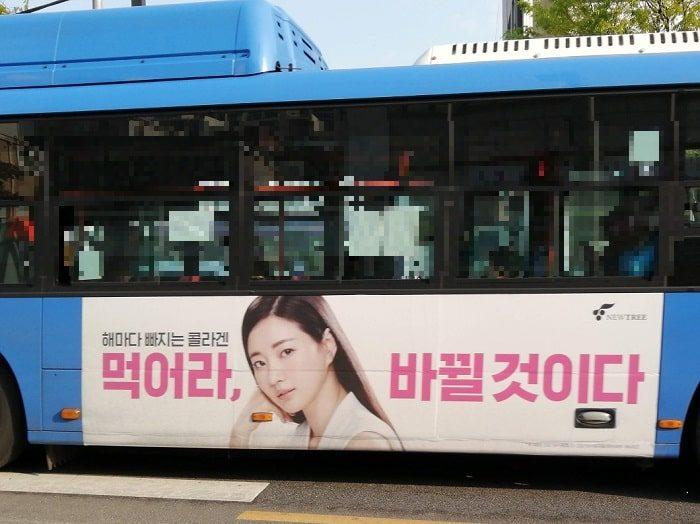 韓国ソウルのバス広告_キムサラン