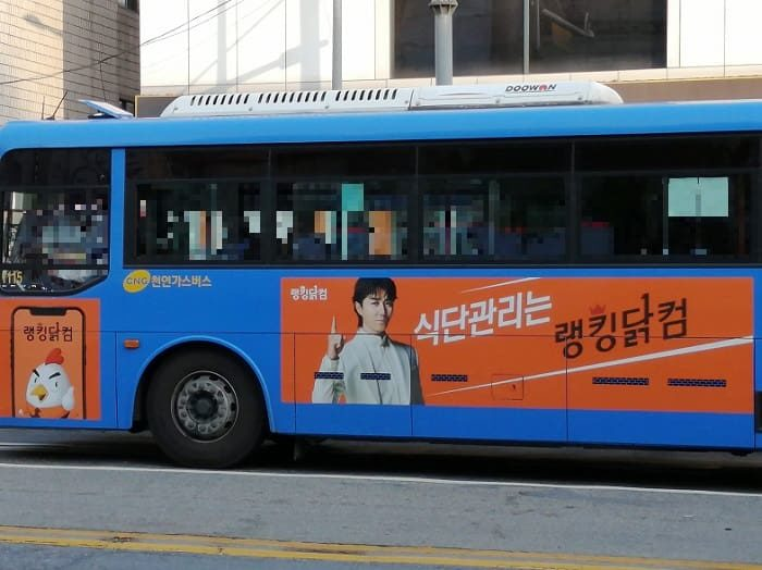 韓国ソウルのバス広告_チャスンウォン