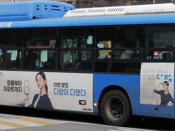 韓国ソウルのバス広告_ヘリ