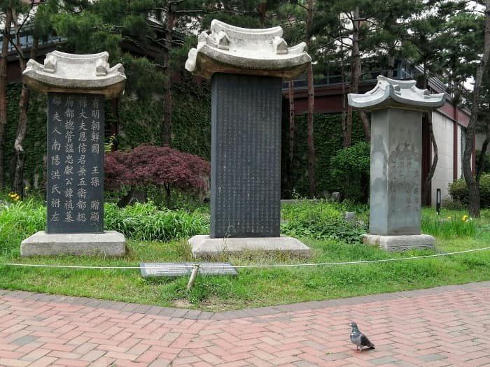 ソウル歴史博物館、恩信君(ウンシングン)の神道碑