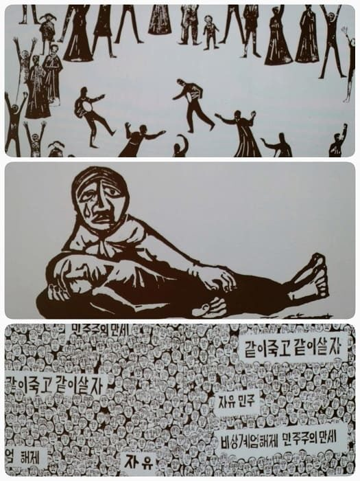 大韓民国歴史博物館「五月その日がまた来れば」
