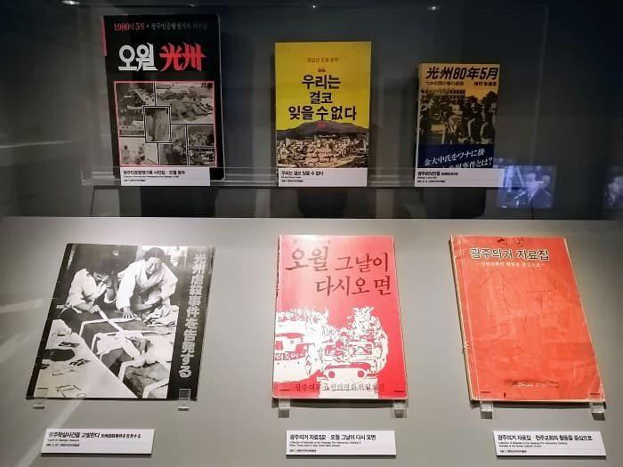 5・18民主化運動(光州事件)