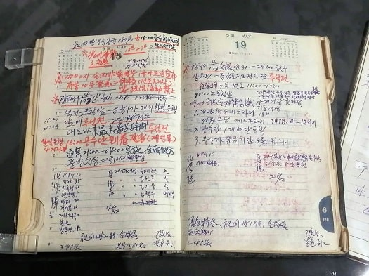 5・18光州民主化運動当時の記者が記したノート