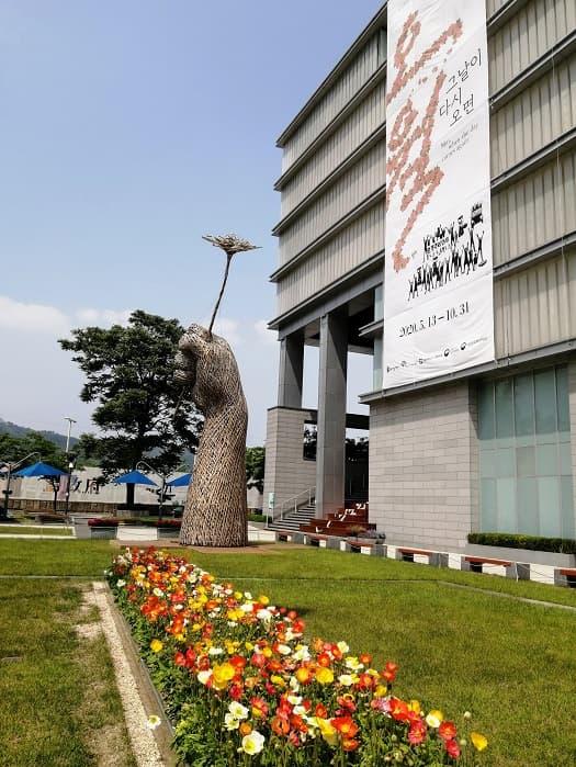 大韓民国歴史博物館 光州事件から40年「五月その日がまた来れば」