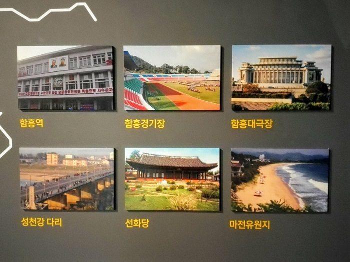 パジュ市烏頭山展望台、北朝鮮の風景