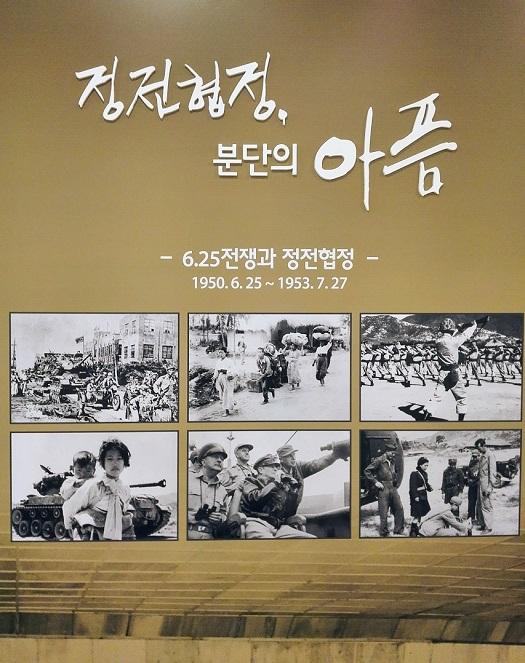 朝鮮戦争の勃発から70年