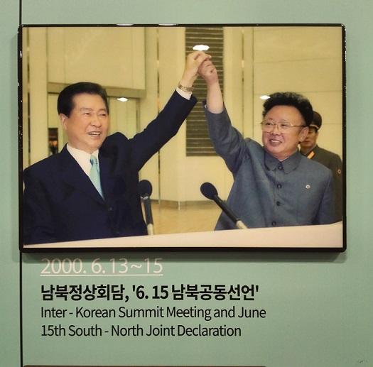2000年南北共同宣言