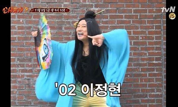 イジョンヒョンものまね(お笑い芸人)韓国のギャグマン