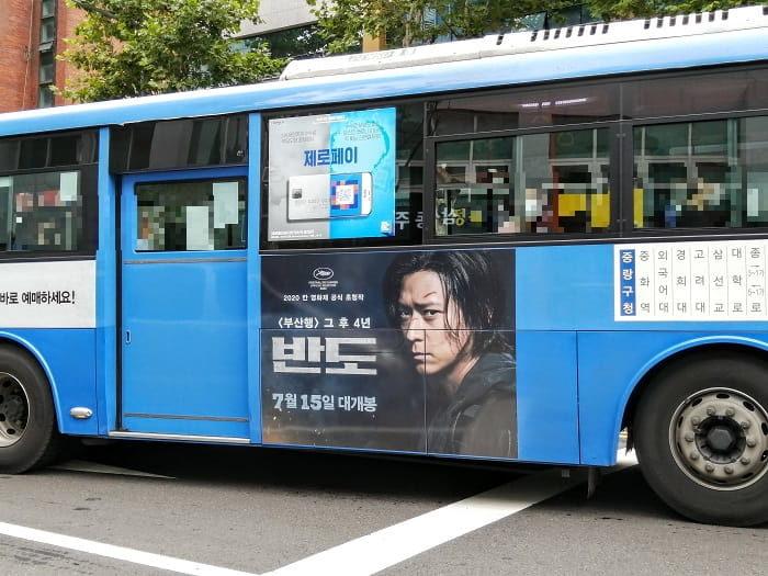 新感染2「新感染半島 ファイナル・ステージ」カンドンウォンのバス
