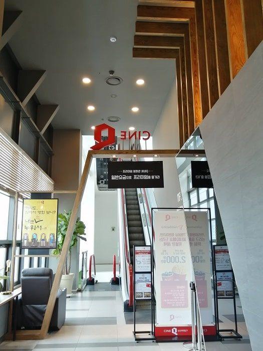 韓国ゾンビ映画新感染2「新感染半島 ファイナル・ステージ」