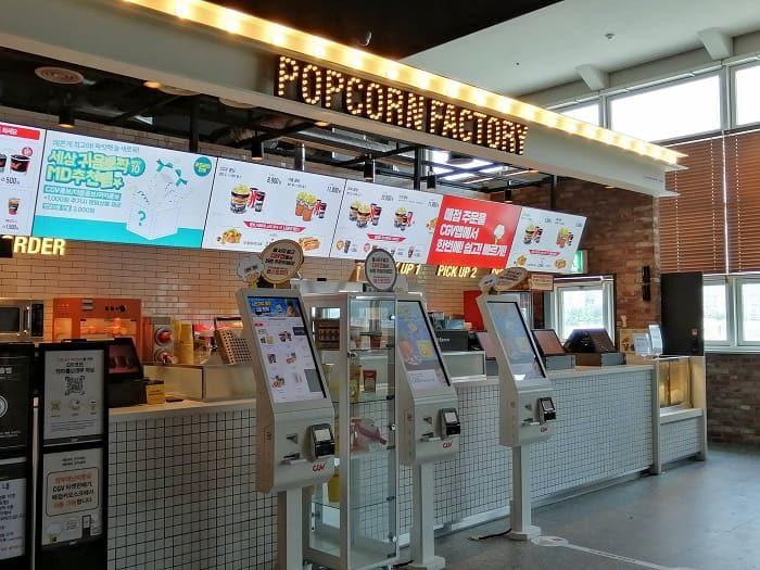 韓国映画館CGV無人の注文システム