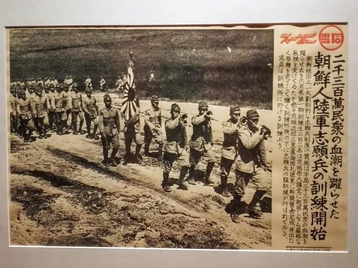 昭和天皇の戦争責任、8月15日は韓国の光復節