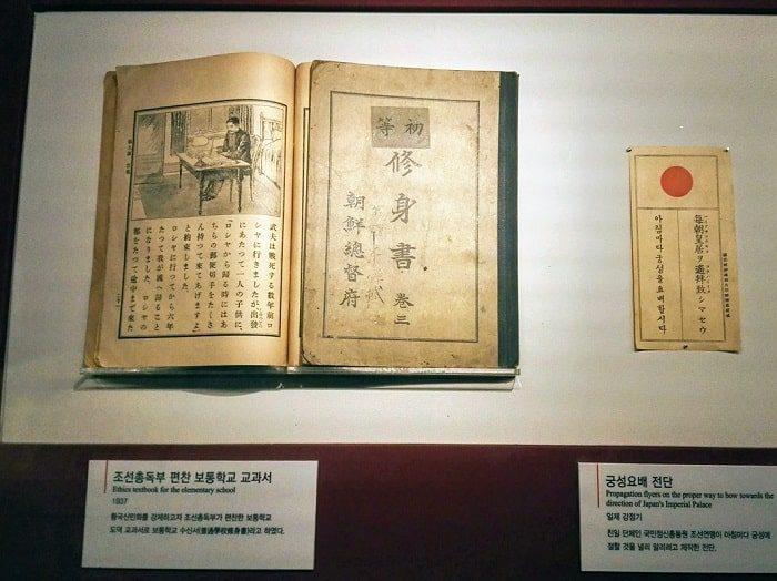 韓国の日本語教科書、昭和天皇の戦争責任、光復節
