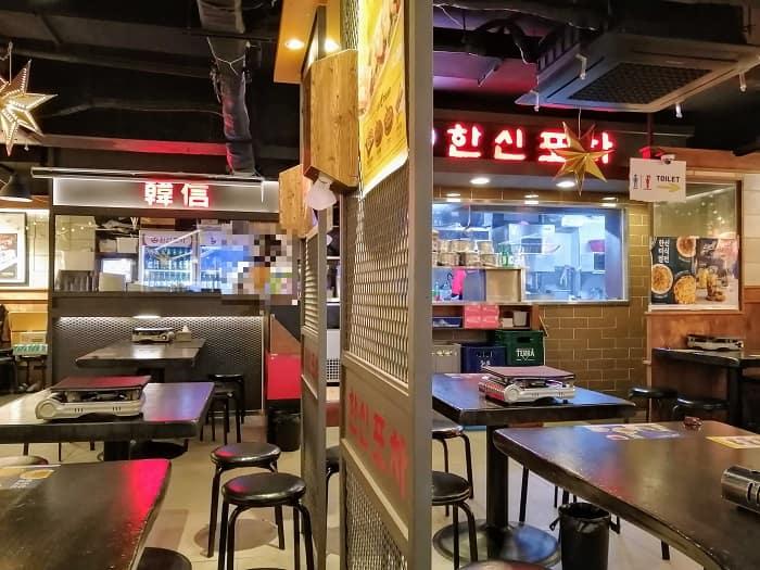 ペク・ジョンウォンが経営する人気チェーン店ハンシンポチャ