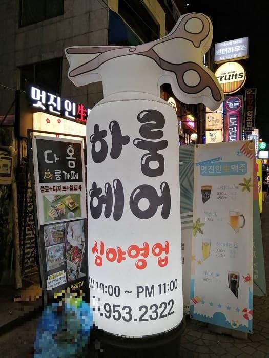 韓国のエア風船看板,美容室の空気看板
