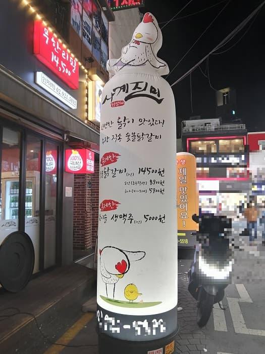 韓国のエア風船看板,チキン店の空気看板