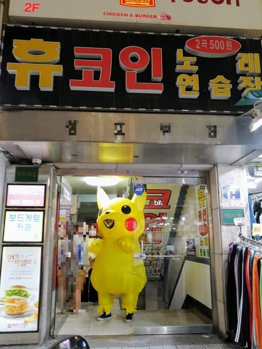 韓国の繁華街を歩くピカチュウのビニール着ぐるみ