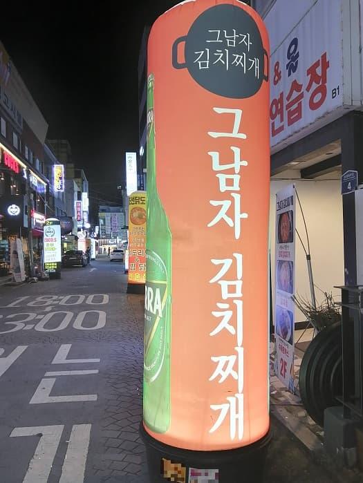 韓国のエア風船看板,空気の入った看板