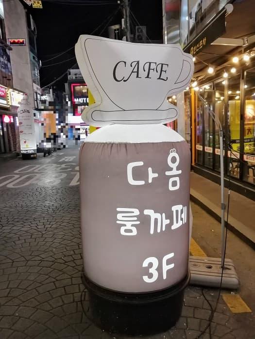 韓国のエア風船看板,カフェの空気看板