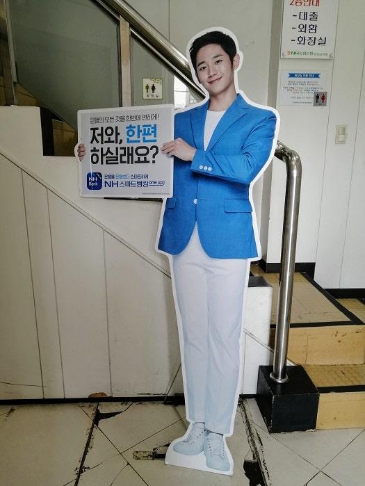 韓国の有名人チョン・ヘインの等身大パネル、立て看板