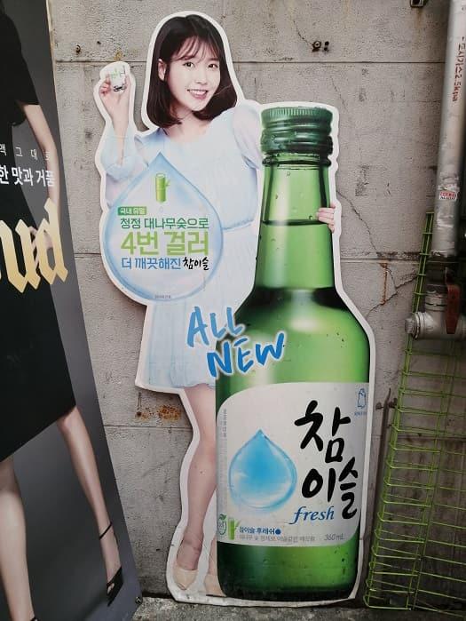 韓国のKポップアイドルIU(アイユ)等身大パネル、立て看板