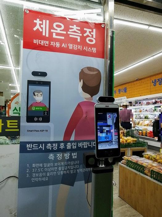 韓国のコロナ防疫対策と自動体温計機器