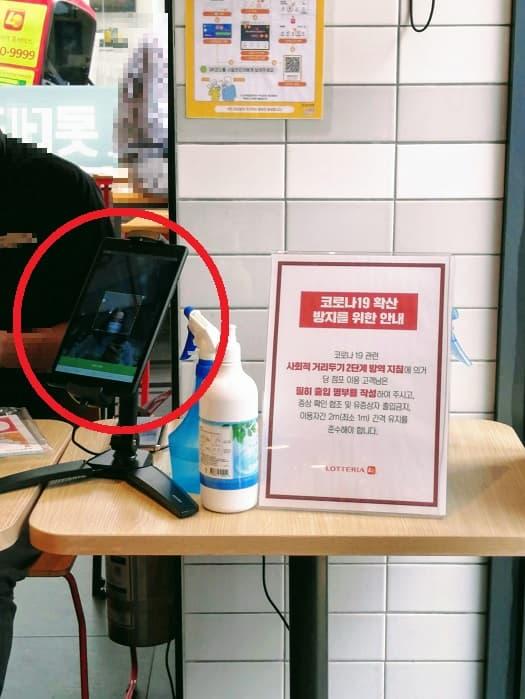 韓国のコロナ防疫カカカオアプリQRコード読み取り機械と政府の対策2.5段階